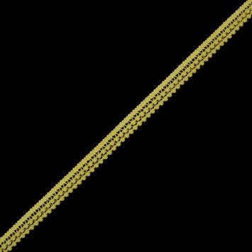 Yellow Two Row Mini Pom Pom Trim
