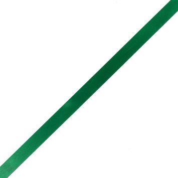 1/2 Emerald Single Face Satin Ribbon