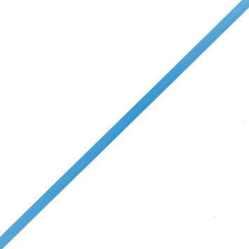 1/4 Copen Single Face Satin Ribbon